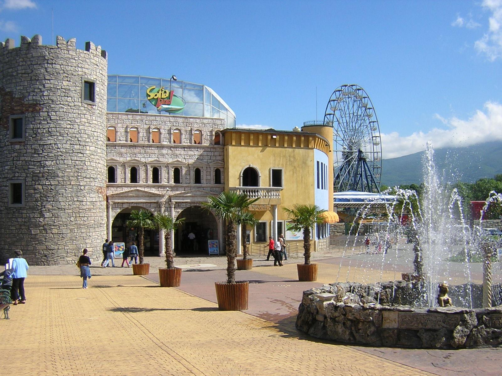 3ήμερη εκδρομή: Σόφια – Φιλιππούπολη – Μ. Ρίλλα – Σαντάνσκι στο πολυτελες ξενοδοχειο SHERATON5*